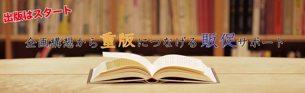 header_book